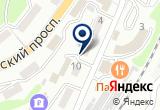 «Доверие, бухгалтерская компания» на Яндекс карте
