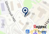 «HUMMER, автосервис» на Яндекс карте