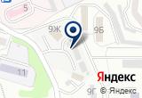 «Интермет, ООО, пункт приема цветных металлов» на Яндекс карте