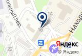 «Фрегат Аэро, туристическая компания» на Яндекс карте