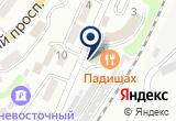 «Сириус 5, компания» на Яндекс карте