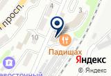 «Русторг, ООО, торговый дом» на Яндекс карте