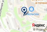 «GORAN, консалтинговая компания» на Яндекс карте