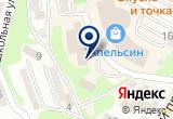 «Находка-Тур, агентство путешествий» на Яндекс карте