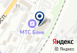 «Ноу Хау, таможенная компания» на Яндекс карте