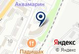 «Ферра.ри, АНО, Федерация тхэквондо России» на Яндекс карте