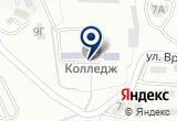 «Физкультура и здоровье, МУП, спортивный зал для людей с ограниченными возможностями» на Яндекс карте