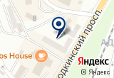 «Золушка, химчистка» на Яндекс карте