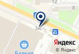 «Ладья Телематика, торговая компания» на Яндекс карте