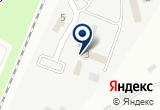 «Восточная нефтехимическая компания, АО» на Яндекс карте