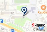 «Адвокатский кабинет Сотниковой Н.Н.» на Яндекс карте