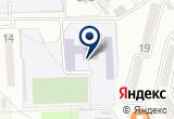 «First Line, школа танцев» на Яндекс карте