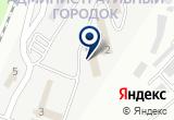 «Морское агентство группы Посейдон, ООО» на Яндекс карте