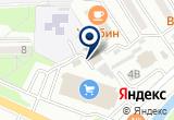 «Лотос-тур, туристическая компания» на Яндекс карте