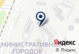 «Ателье желаний» на Яндекс карте