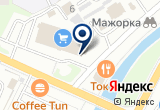 «Мастер-Ключ» на Яндекс карте