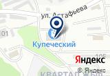 «Купеческий Двор, торговый дом» на Яндекс карте