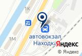 «Автовокзал, г. Находка» на Яндекс карте