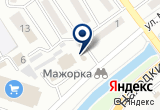 «Восток Холод, торгово-сервисная компания» на Яндекс карте