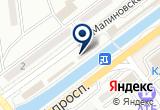 «Ломбард Приморье+, ООО» на Яндекс карте