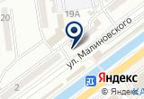«Экспресс Финанс, ООО, микрофинансовая компания» на Яндекс карте
