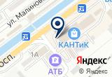 «Магазин спортивной одежды и обуви, ИП Михайлова О.П.» на Яндекс карте