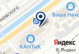 «Зебра, торговый центр» на Яндекс карте