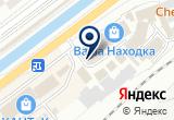 «Салон-магазин автоэмалей» на Яндекс карте