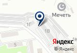 «Бодрость, прачечная» на Яндекс карте