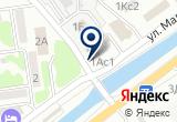 «Малина, автомойка» на Яндекс карте