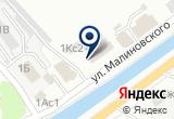 «Бюро Печати, компания» на Яндекс карте