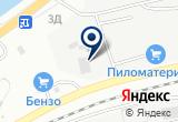 «МашСервис, торгово-сервисная компания» на Яндекс карте