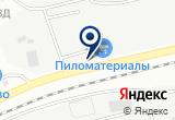 «Ладья, магазин-салон» на Яндекс карте