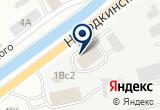 «Фортуна, автоцентр» на Яндекс карте