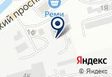 «Все авто, магазин автозапчастей» на Яндекс карте