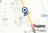 «Магазин по продаже аккумуляторов, ИП Добрынин М.П.» на Яндекс карте