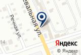«Штормавто-Pole Position, автомаркет» на Яндекс карте