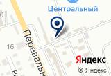 «Магазин, ИП Аркуша В.Н.» на Яндекс карте