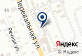 «Sky Saloon Service» на Яндекс карте
