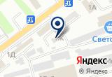 «Центр оформления купли-продажи автомобилей, ИП Филиппеня М.С.» на Яндекс карте