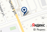 «Auto time, автосервис» на Яндекс карте