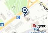 «Автомолл, сервис-маркет» на Яндекс карте