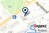 «Автосервис» на Яндекс карте