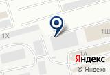 «Торговая компания, ИП Аликин Р.Э.» на Яндекс карте