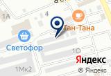 «Rossko, оптово-розничная компания» на Яндекс карте
