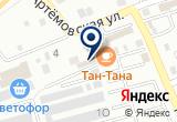 «Автоимперия, интернет-магазин» на Яндекс карте