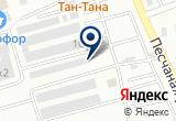 «Лимпопо, магазин» на Яндекс карте