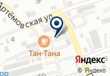 «TEAC Mobile Studio, торговая компания» на Яндекс карте