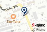 «BASS Мастер, установочный центр-магазин» на Яндекс карте