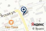 «Дальнобойщик, автомагазин» на Яндекс карте